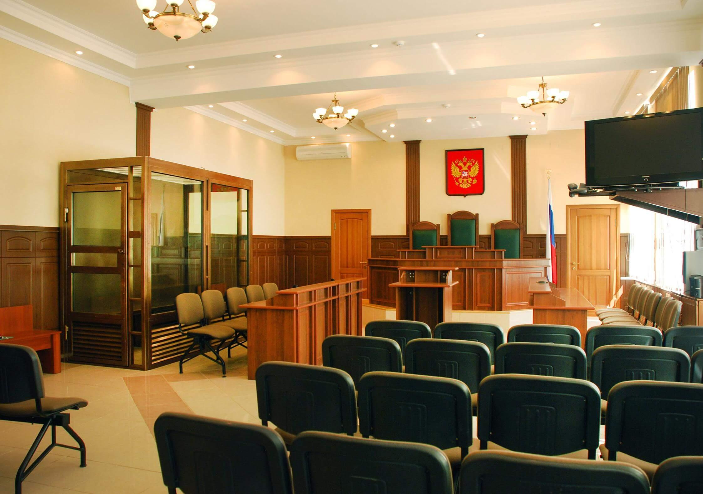 Как купить конфискат (конфискованное имущество) у судебных приставов? №3