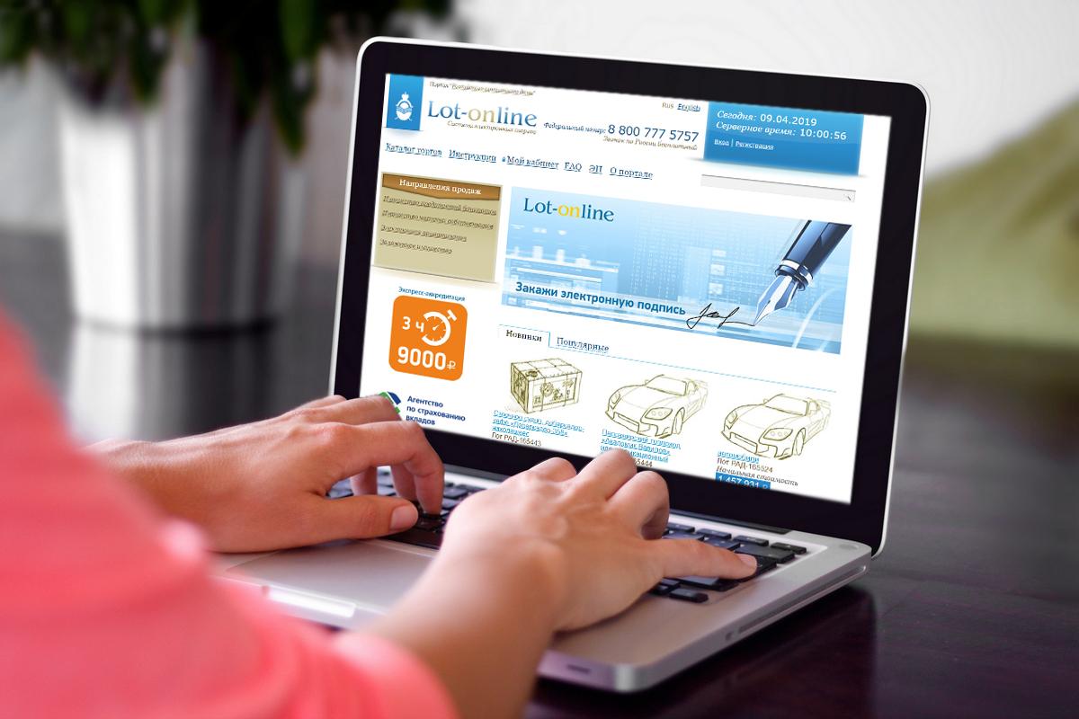 Электронная торговая площадка Российский Аукционный Дом (Лот Онлайн) для торгов по банкротству