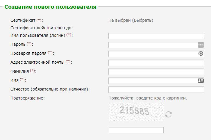 ЭТП «Арбитат»: особенности, информация о регистрации и аккредитации №4