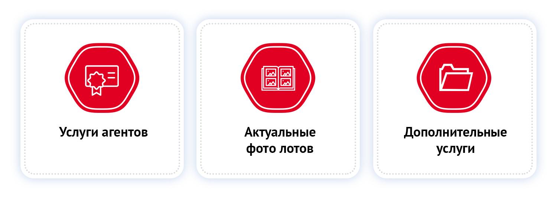Агрегаторы торгов по банкротству: 7 ресурсов для поиска ликвидных лотов №7