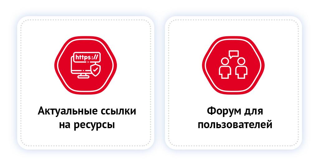 Агрегаторы торгов по банкротству: 7 ресурсов для поиска ликвидных лотов №8