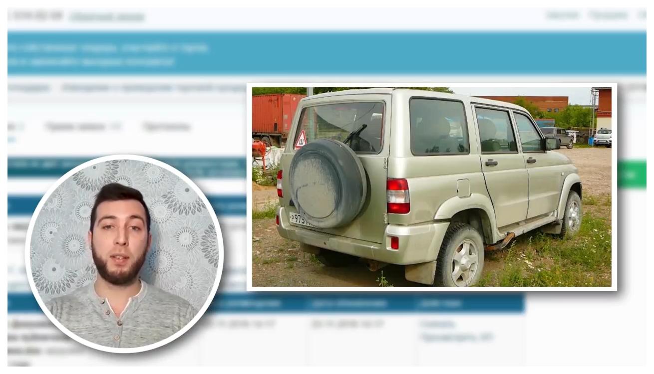 Проверяем авто на торгах: пошаговый алгоритм действий №2